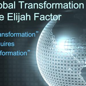 The Elijah Factor